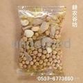 現磨豆漿原料批發/耕農谷坊豆漿包/低溫烘焙/花生豆漿/小袋裝 4