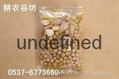 厂家供应核桃健脑豆浆原料包低温烘培