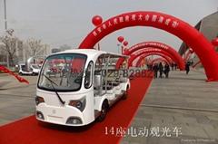 新陽美致MZ-YK11A十一座電動觀光車