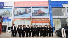Guangxi Zhonghao Trade Co., Ltd