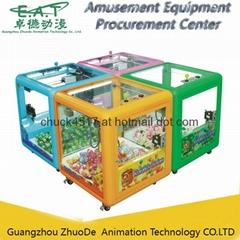 Mini Unique Plush Toy Claw Arcade Crane Machine