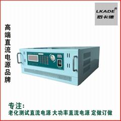 直流電源 可編程直流穩壓電源 羅卡德電源品牌