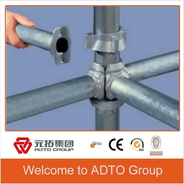 hot dipped gan  anized best price cuplock scaffolding system for sale 2