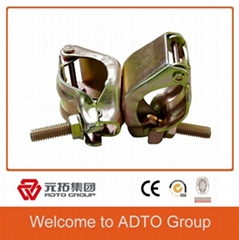 British Drop Forged Swivel Coupler for