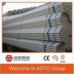 Scaffolding tube EN39 BS1139 Q235 material ga  anized pipe