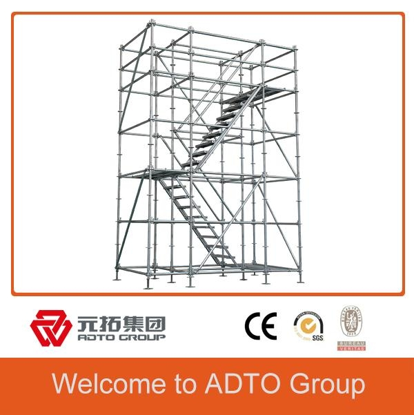 construction ringlock system scaffolding for sale 1