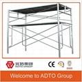Pre ga  anized frame scaffolding 1219x1700 frame system 1