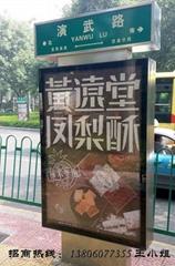 厦门火车站广告灯箱