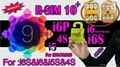 RSIM 10+RSIM11
