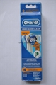 Oral B precision clean electric toothbrush replacement brush head, pack of 4