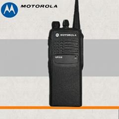 Motorola GP328 UHF 2 Way Transceiver Radio Walkie Talkie