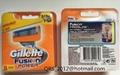 Fusion Power razor blades refill 8 cartridges