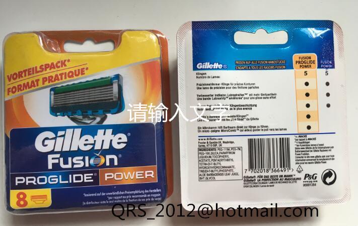 Fusion proglide power razor blade refills 8 cartridges