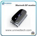 Upper Arm Blood Pressure Monitor with Bluetooth (UN-BT)