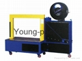 Automatic Strapping Machine (low table