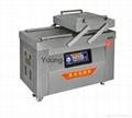 Double Chamber Vacuum Packing Machine 1