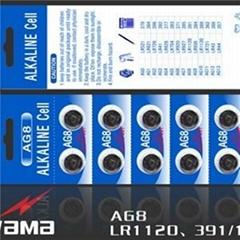 AG8 Alkaline Button Cell Battery