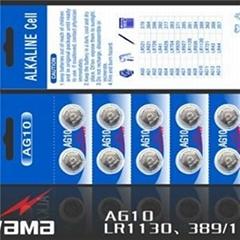 AG10 Alkaline Button Cell Battery