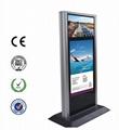 55inch double side WIFI Touch screen 55
