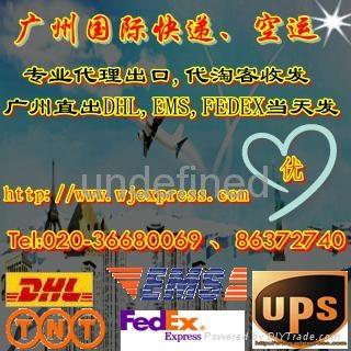 国际EMS邮政速递代理, 2