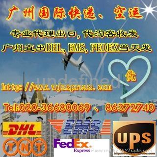 国际EMS邮政速递代理, 4