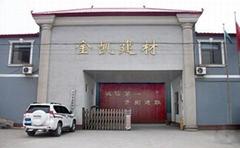 Wen'an Jinkai Building Material Co.,Ltd