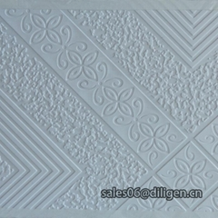 595X595x7mm pvc laminated board tiles,pvc ceiling tiles