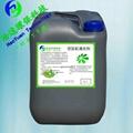空压机积碳清洗剂免拆清洗剂