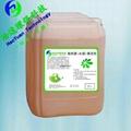 pcb线路板专用清洗剂