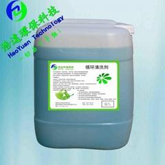 机械油污专用环保清洗剂