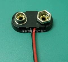 9V電池扣