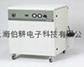 Jun-air静音空压机OF302-25B 2