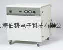 OF302-25MQ2,Jun-air超静音空压机,带干燥器