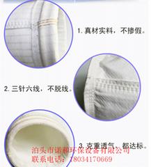 防靜電滌綸針刺氈除塵布袋