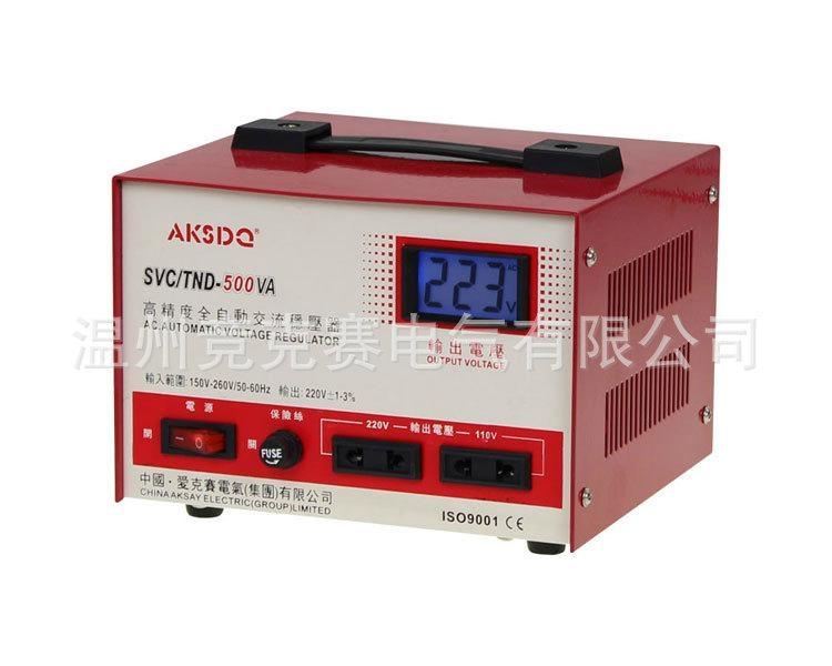 爱克赛单相220V全自动高精度电脑专用家用稳压器500W 安全节能 2