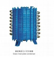 搪玻璃片式冷凝器