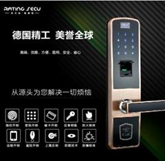 指紋密碼門鎖610A2價格