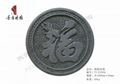 唐語精美仿古磚雕鶴鹿同福TY-GY036