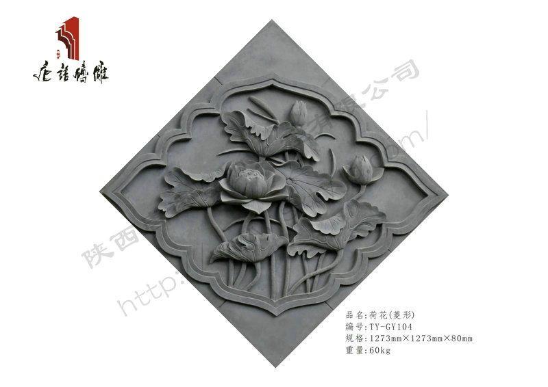唐語精美仿古磚雕鶴鹿同福TY-GY036  5