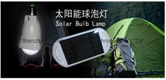 Solar Power Product Square LED Bulb Light with AC/Solar Multi-Function charger 2