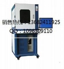 供应紫外PCB板激光打标机