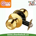 high security Cylindrical knob lock  2
