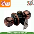 high security Cylindrical knob lock  3