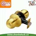high security Cylindrical knob lock  4