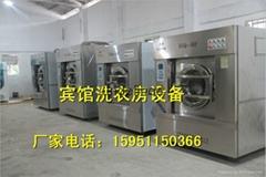 進口婚紗洗滌設備價格