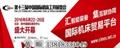 2016第十三屆中國國際機床工具展覽會 1