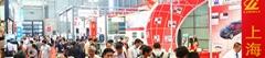 2017中国国际模具技术和设备展览会