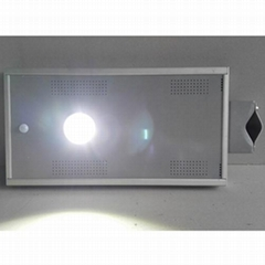 10W太陽能一體化路燈