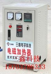 開封三鑫電磁加熱器廠家 加熱設備