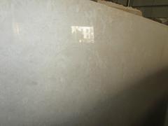 Altman beige marble tiles